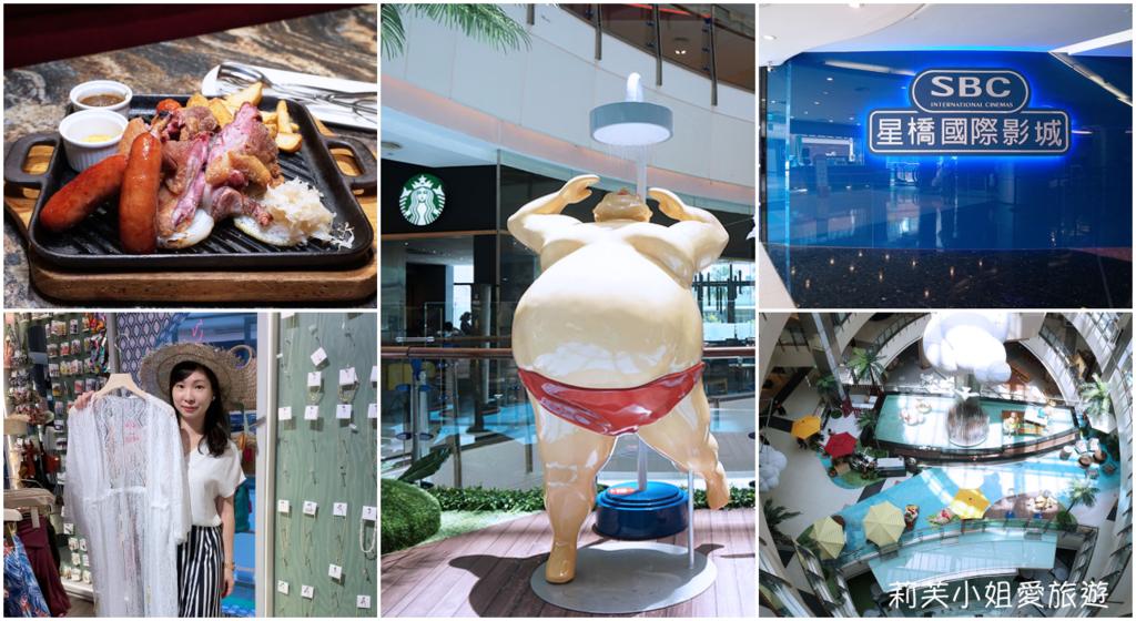 大江國際購物中心