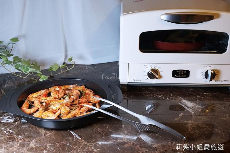 迷迭香烤鮮蝦