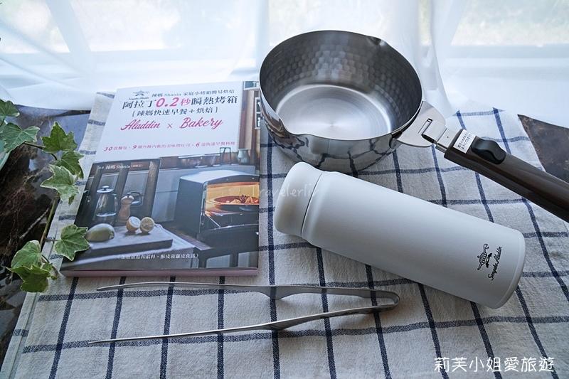 阿拉丁烤箱