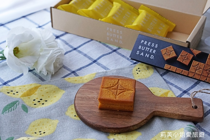 Press Butter Sand 檸檬