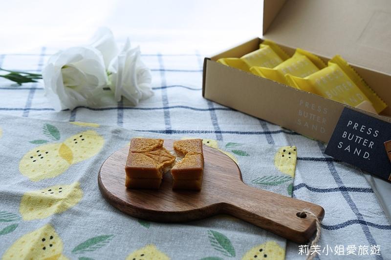 檸檬焦糖奶油夾心餅乾