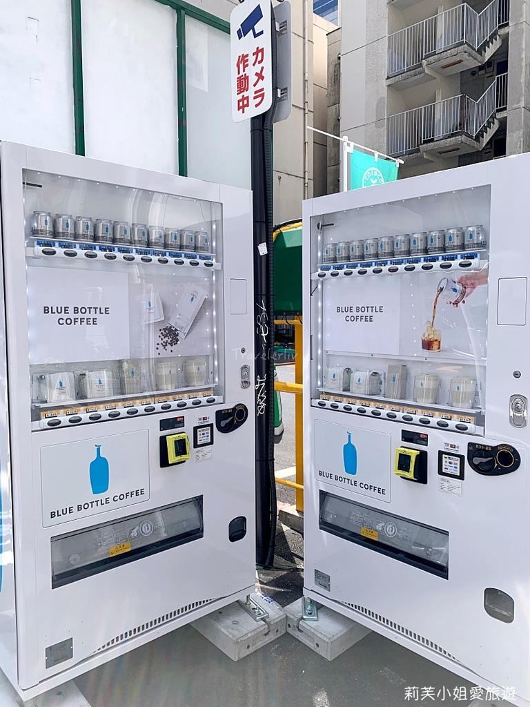 藍瓶咖啡自動販賣機