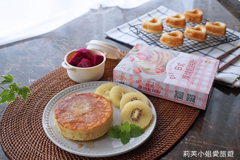 日式厚燒鬆餅
