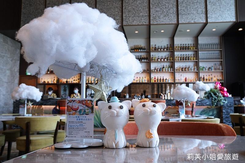 雲朵下午茶