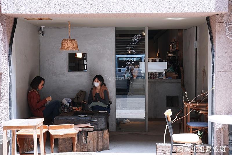 Congrats Cafe