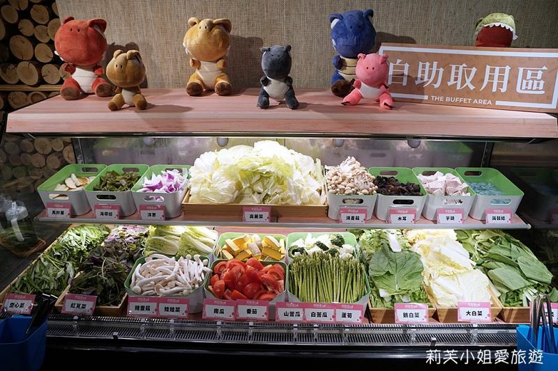 肉多多蔬食