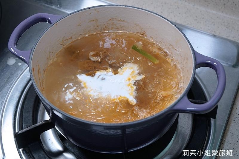 咖哩粉絲鮮蝦煲