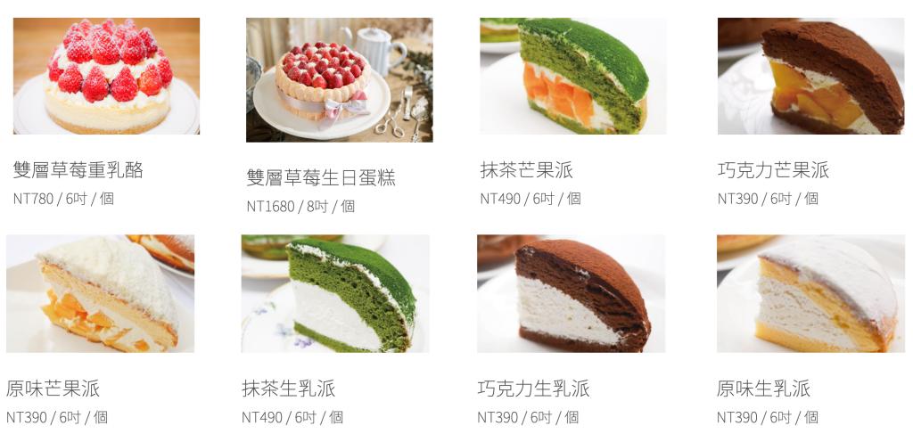 士林宣原蛋糕價格
