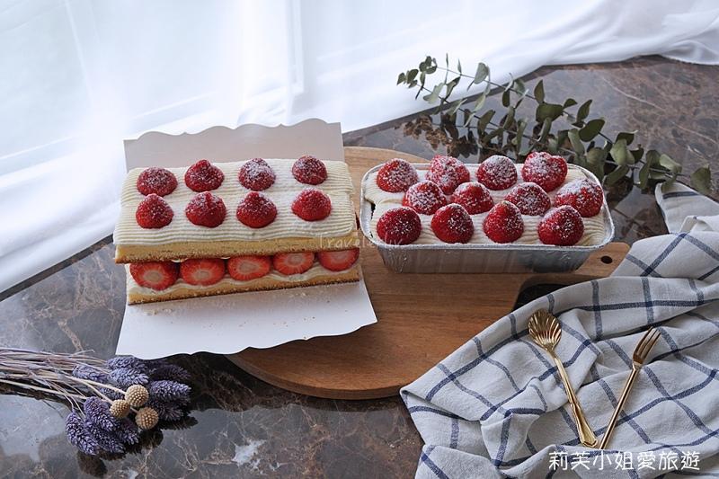 宣原雪藏蛋糕