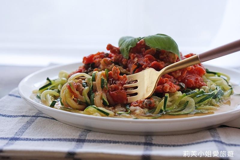 番茄肉醬櫛瓜麵