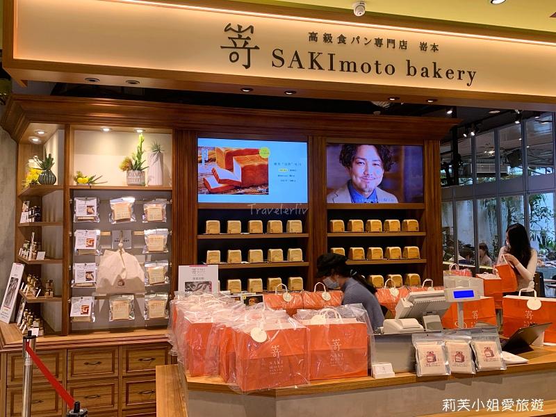 SAKImoto bakery