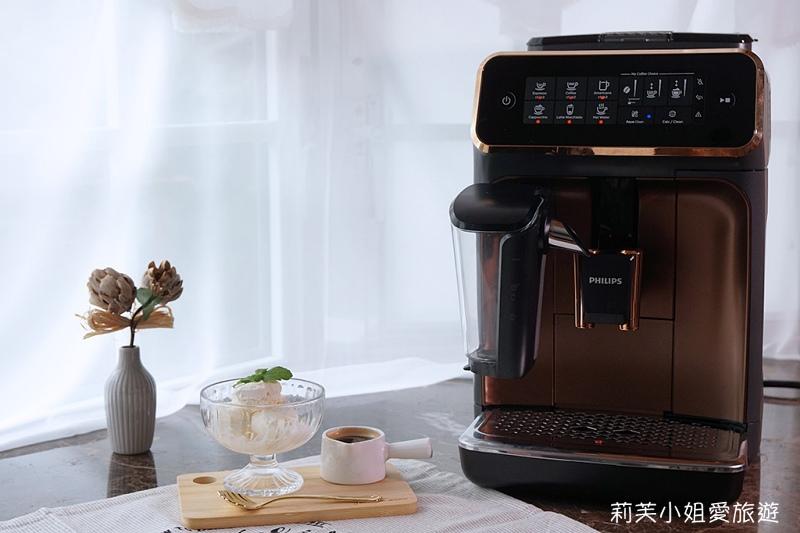 飛利浦咖啡機 3246