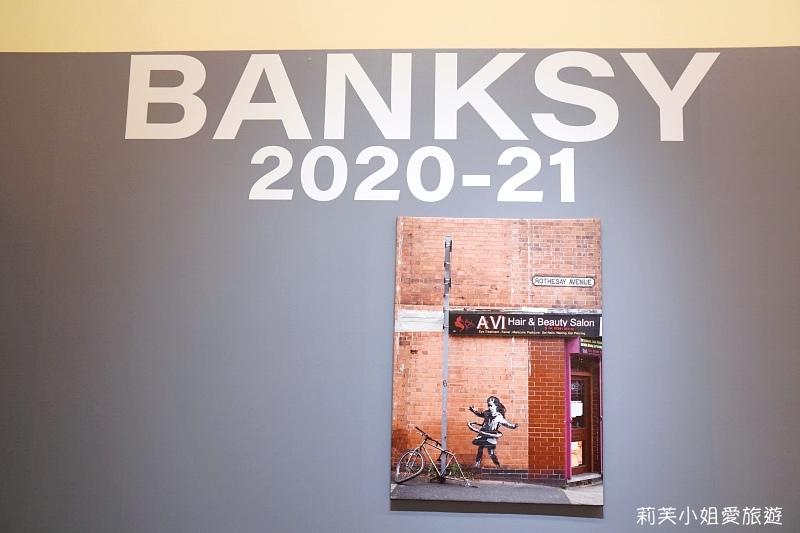 BANKSY 展覽