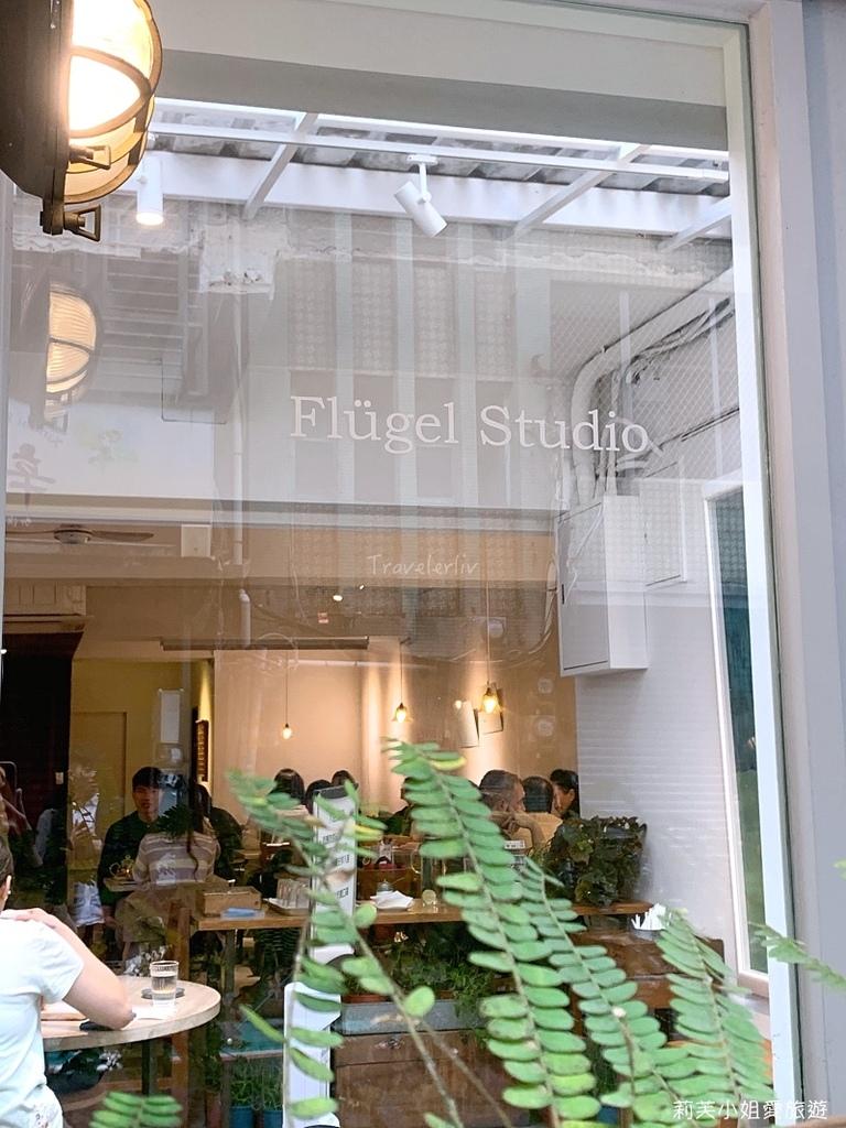 Flugel Studio