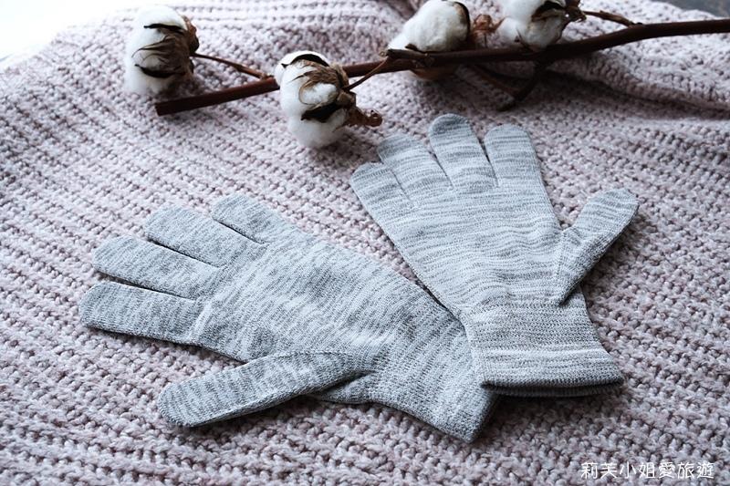 可立滅手套