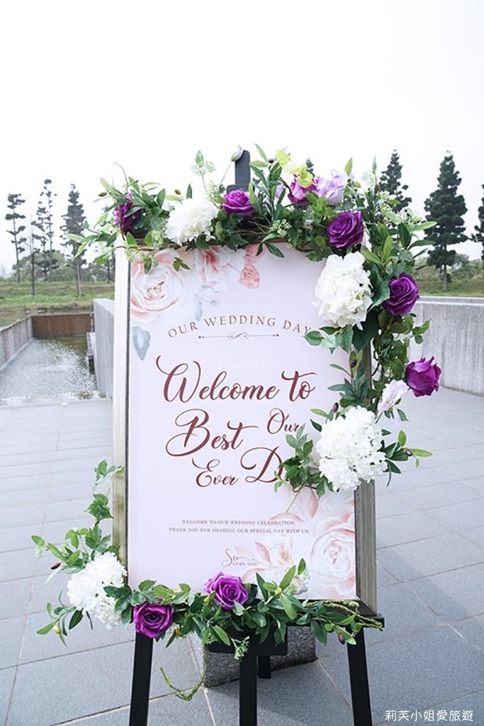 南方莊園戶外婚禮