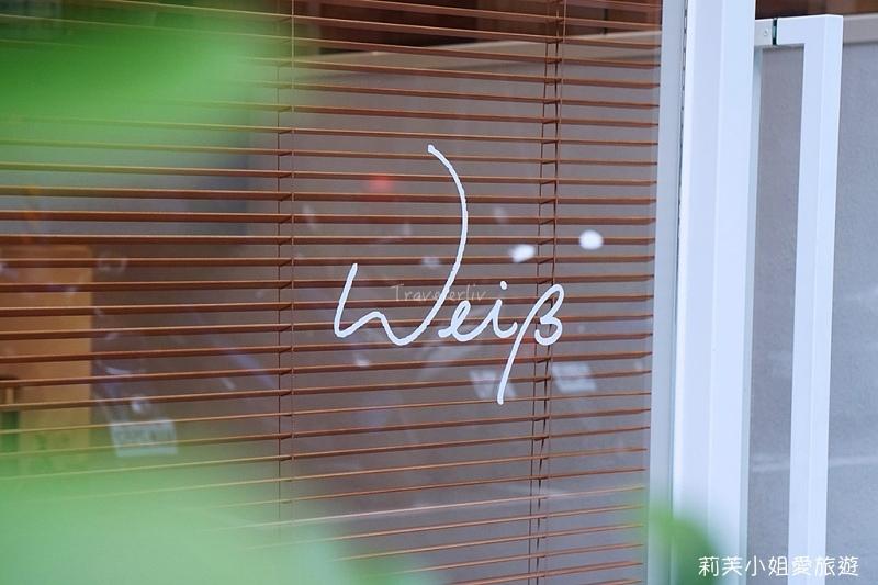 Weiss 甜點