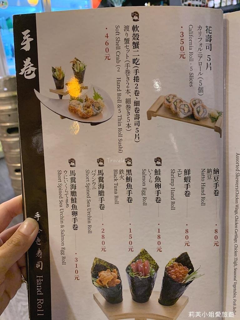 中山區日本料理_狸君