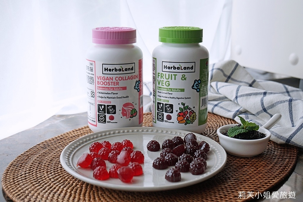 HerbaLand 軟糖