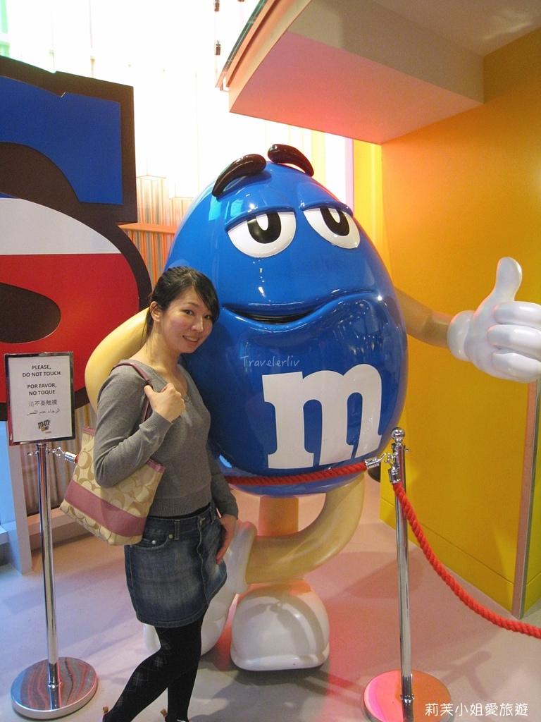 MM 巧克力專賣店