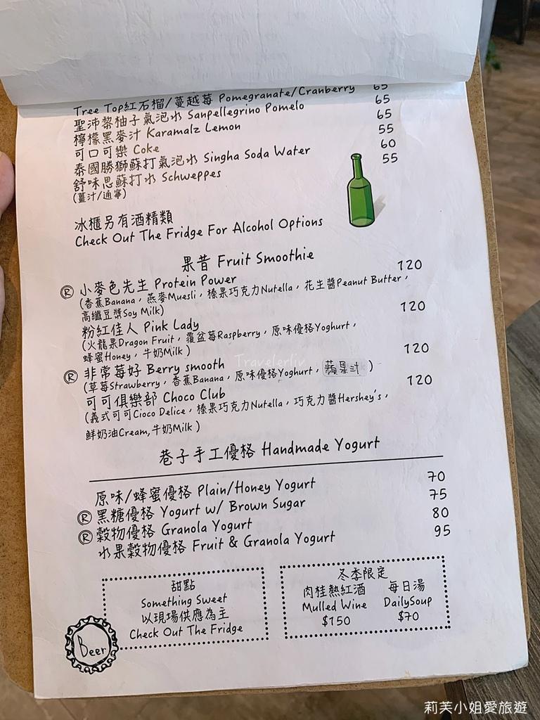 Caffe Rue 菜單
