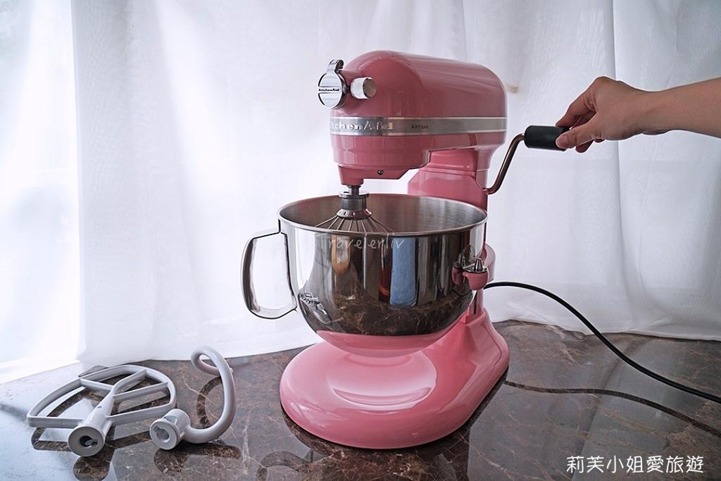 KitchenAid 攪拌機