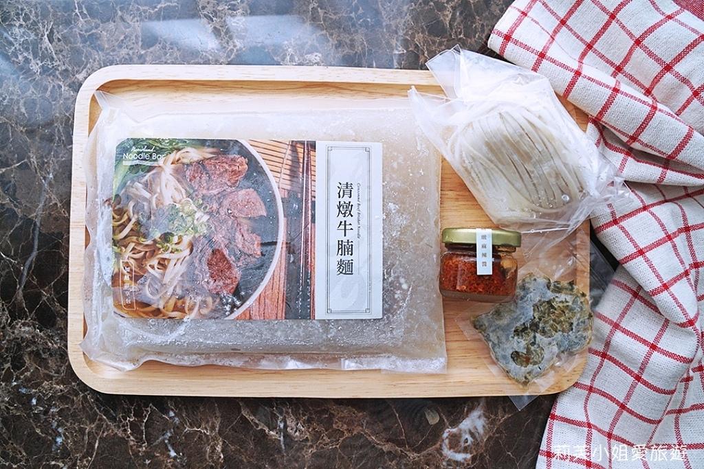 Noodle Bar 牛肉麵