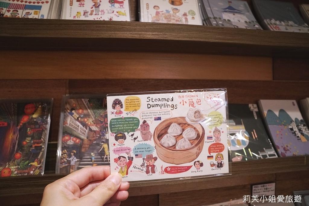 來好台灣風格選物