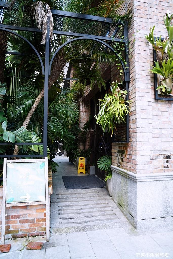 田中央旅店