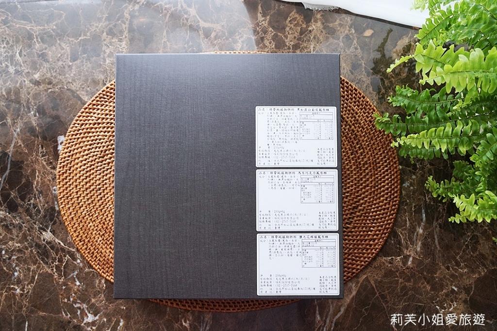 山海饌鳳梨酥禮盒