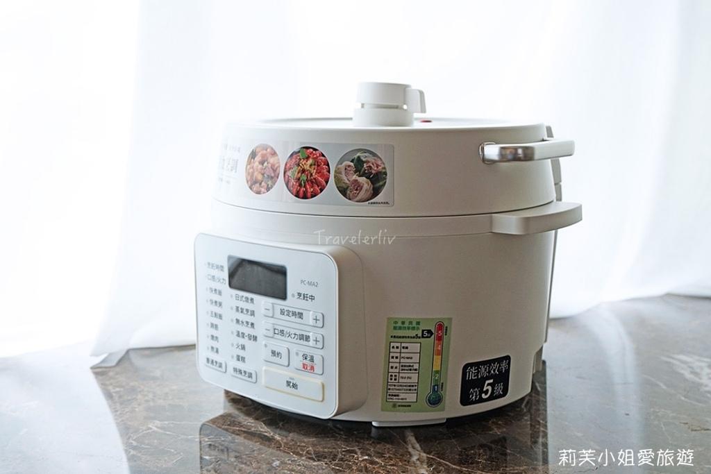 IRIS OHYAMA 電子壓力鍋