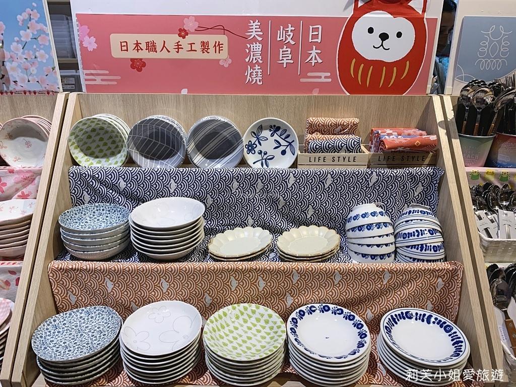 cando 2021日本雜貨