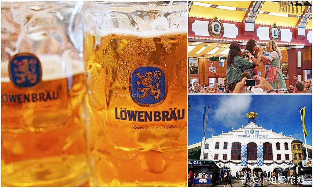 Oktoberfest 慕尼黑啤酒節