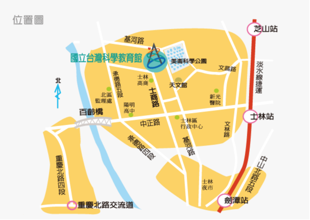 teamLab 台北 交通