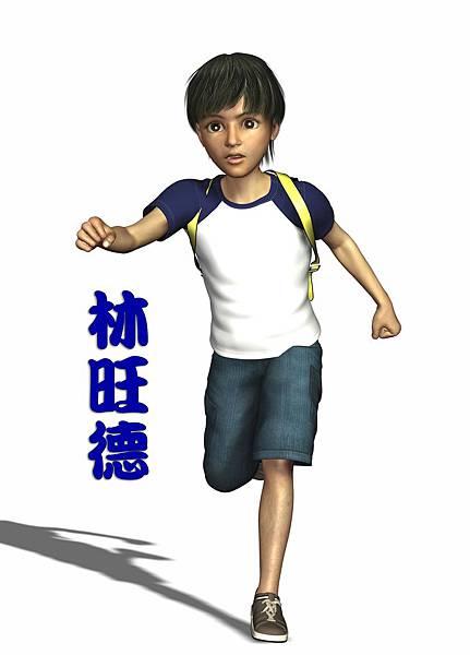 龍守護者--3D動畫、勵志冒險、動作喜劇片