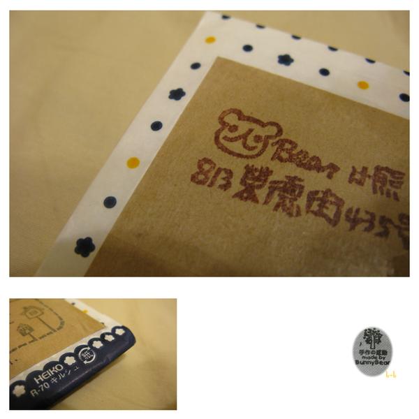 小熊送的禮物_01.png