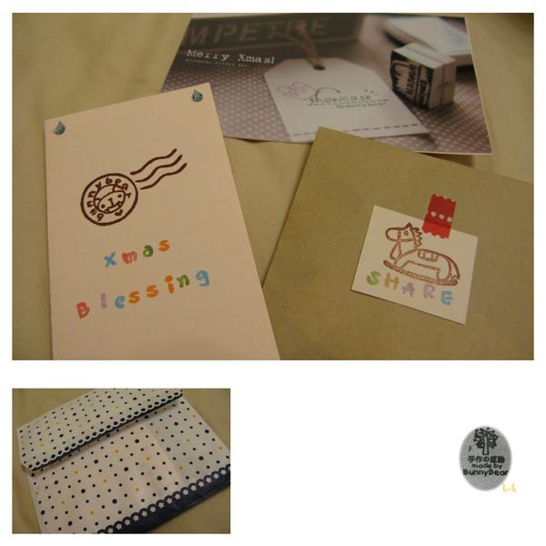 小熊送的禮物_02.png