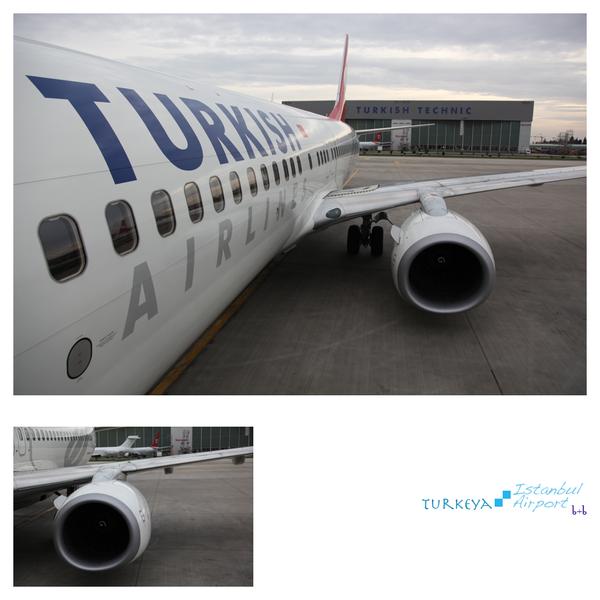 IstanbulAirport_12.png