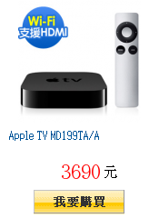 Apple TV MD199TA/A