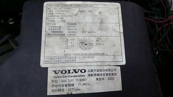 S602005