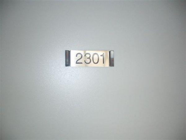 CIMG0309.JPG