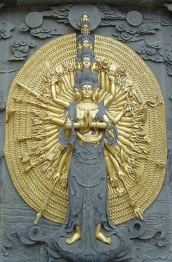 250px-Jiuhuashan_bodhisattva_image.jpg
