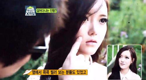 韓國正翻娃娃女12