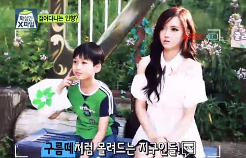 韓國正翻娃娃女13