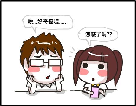 一週年快樂01