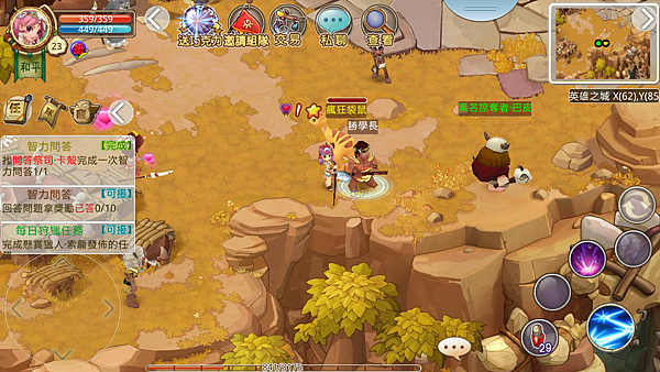Screenshot_2013-10-10-23-29-29
