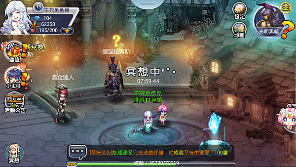 Screenshot_2013-12-01-23-28-12