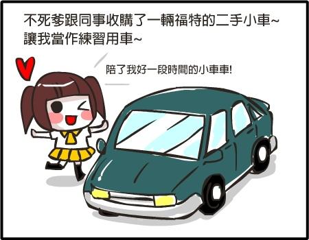 福特汽車02