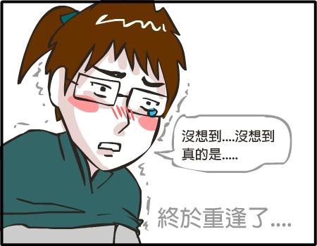 神鵰俠侶04