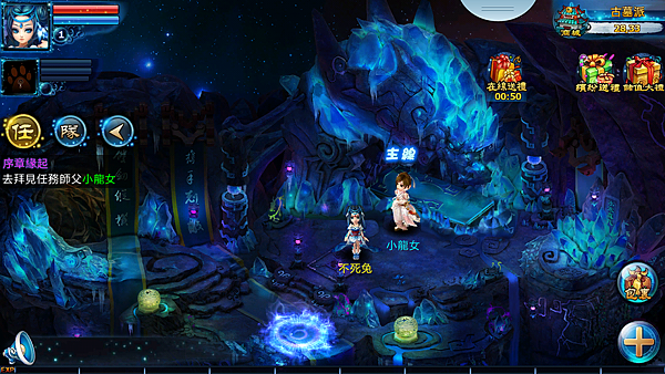 Screenshot_2013-12-08-01-54-21